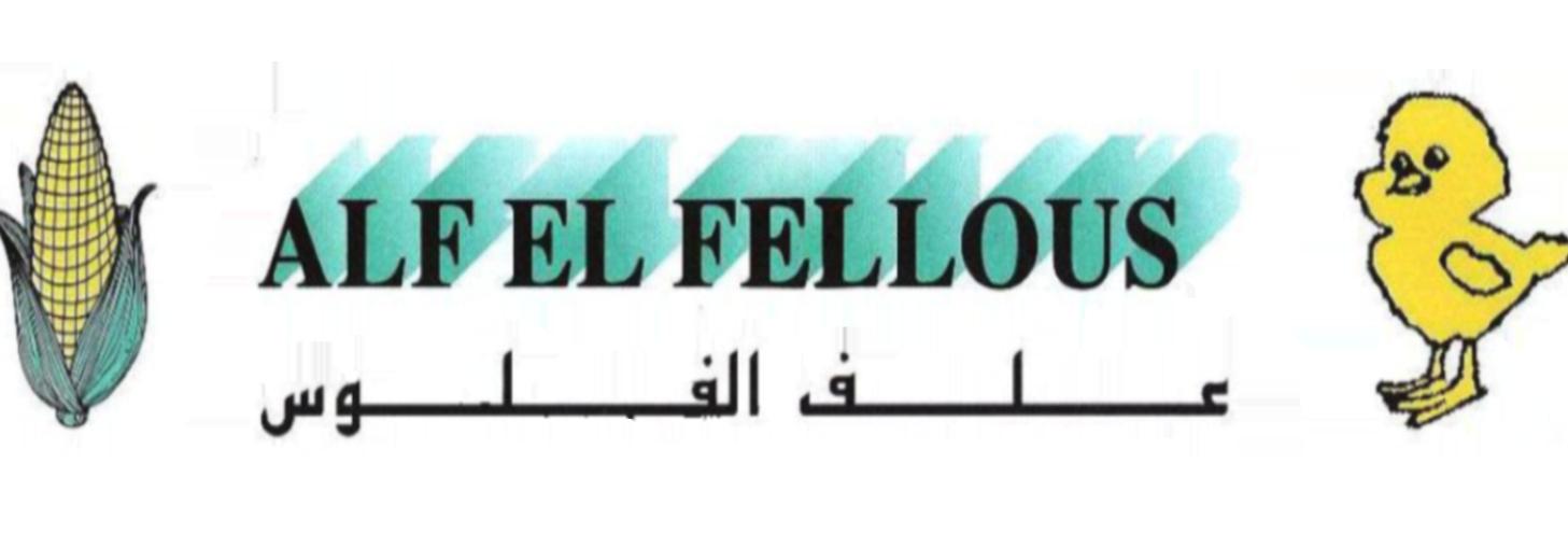 Alf El Fellous